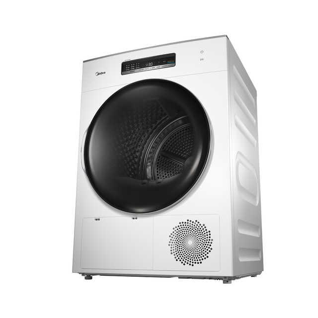 【58℃灭菌】10KG热泵干衣机 紫外线UV灯多重除菌 立体旋转烘干 高速烘干  MH100-H1W