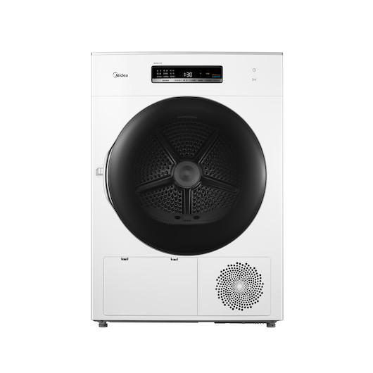 【高速烘干版】10KG热泵干衣机 低温柔烘 紫外线除螨除菌 立体旋转烘干MH100-H1W