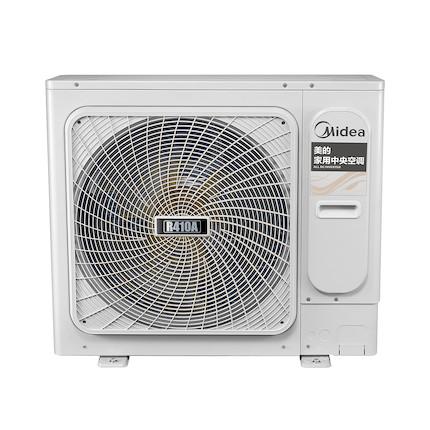 美的家用中央空调多联机4匹一拖三 一级能效WiFi智控 智能家电MDS-H100W-A(E1)