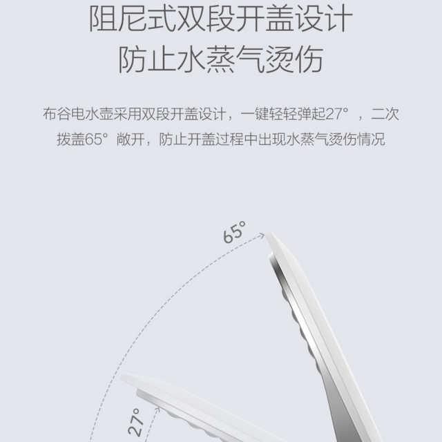 布谷(BUGU) 1.7L大容量 双层防烫 电水壶 BG-K2