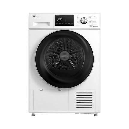 【热泵烘干】小天鹅10KG干衣机 热泵低温烘干 除螨除潮 紫外线除菌 TH100VTH35