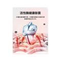 【活性酶除菌】小天鹅10KG滚筒洗衣机 健康除菌 智能家电 低噪变频TG100VT096WDG