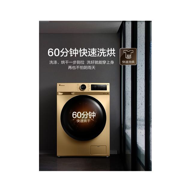 【60分钟洗净烘干】小天鹅10KG洗烘一体机 健康除螨 智能家电 双重抗菌TD100VT096WDG
