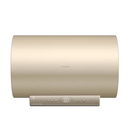 COLMO 电热水器 70L 全方位洁净系统 健康净肤洗 3kw瞬热 大水量 CFGQ7030