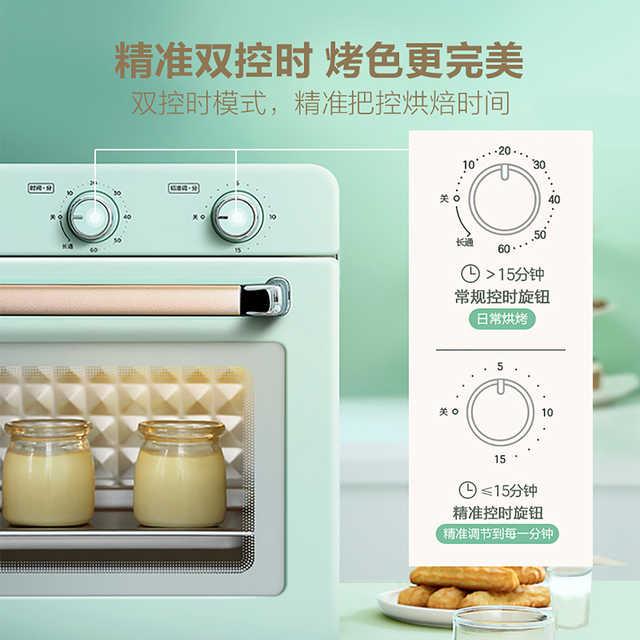 初见轻复古电烤箱 35L大容量 烘烤面包 专业烘焙  精准双控时 PT3511