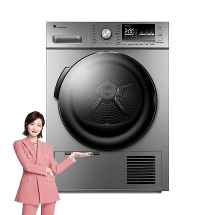 【热泵柔烘】小天鹅9KG干衣机 紫外线除菌除螨 低温柔烘 衣干即停智能家电 TH90-H02WY