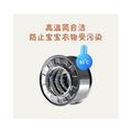 【宝宝专享】壁挂滚筒洗衣机3KG 消毒煮洗 智能家电 纳米银离子除菌 MG30T2DSN