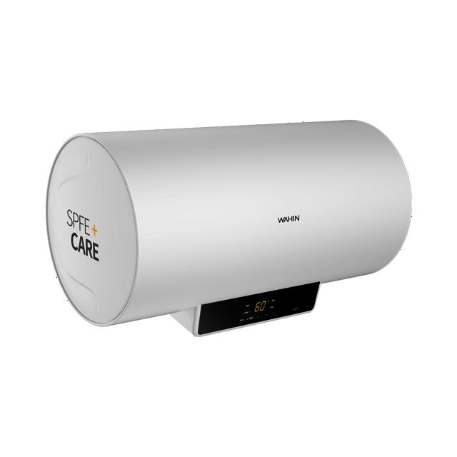 华凌电热水器 60升 2100W速热 遥控预约 5倍增容 银离子抑菌 F6021-YJ2(HY)