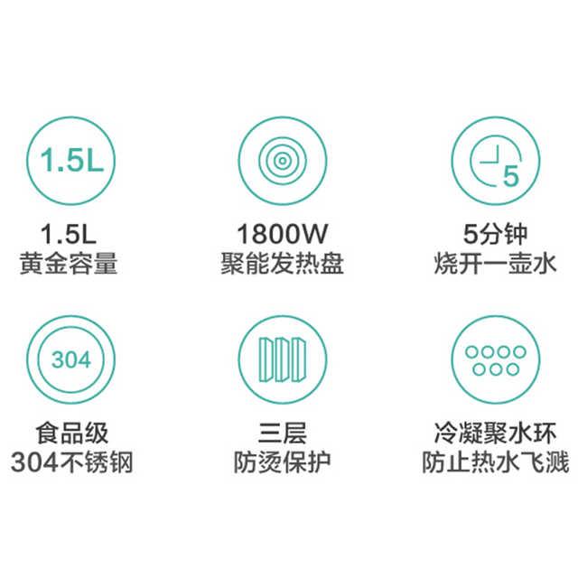 布谷(BUGU) 薄荷绿 1.5L电水壶 BG-K4