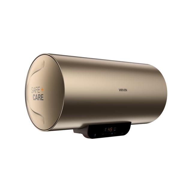 智能家电 华凌电热水器 50L 断电记忆 变频速热 高效抑菌 搪瓷内胆 F5030-Y2G(HE)