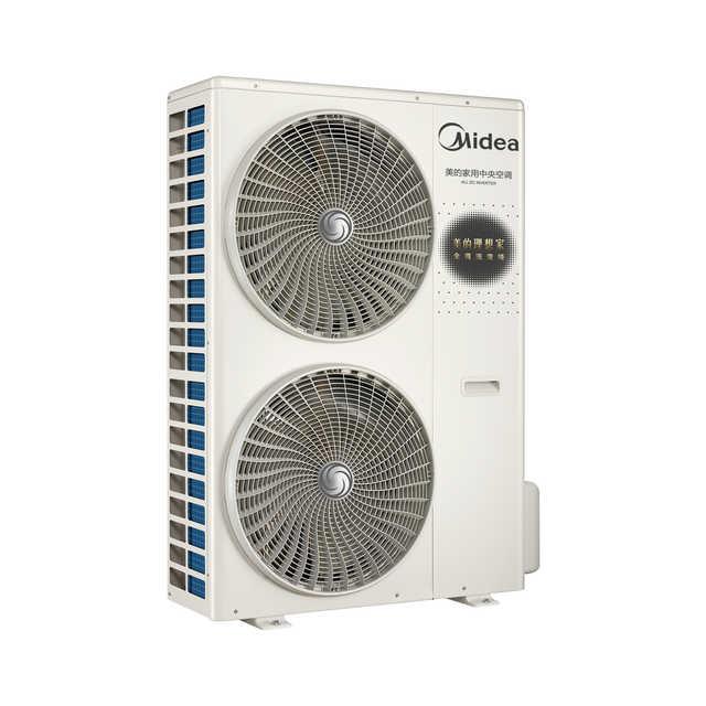 美的中央空调多联机理想家6匹一拖五 智能家电MDVH-V140W/N1-620LX(E1)