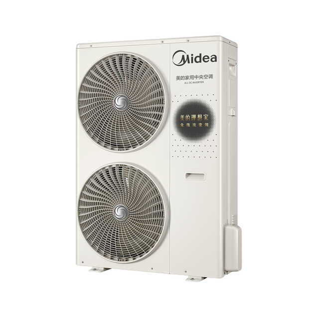 美的中央空调多联机理想家大6匹一拖五 智能家电MDVH-V160W/N1-620LX(E1)