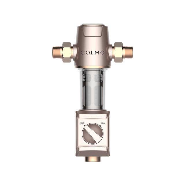 COLMO 前置过滤器 全屋过滤 双层滤网 反冲洗免换芯 手动款 CWQZ-A22