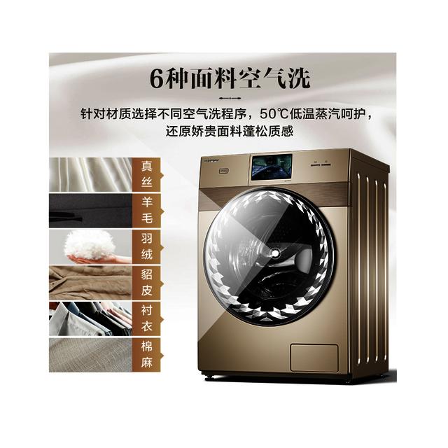 【意式美学设计】比佛利10KG洗衣机 安全除菌洗 纤柔空气洗 水魔方护色 B1DV100TG
