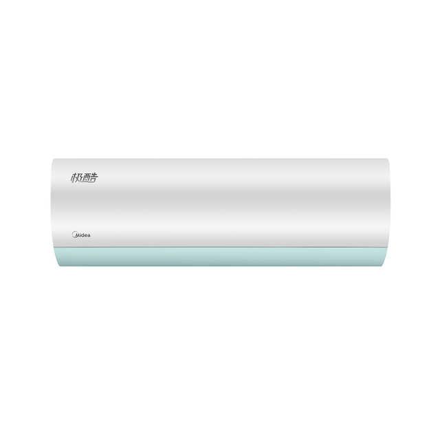 美的新一级能效极酷大1.5匹智能变频冷暖空调 KFR-35GW/N8VHA1