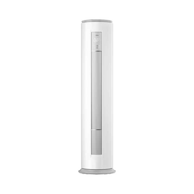 美的新三级能效大2匹变频冷暖柜机空调 智能家电KFR-51LW/N8MJA3