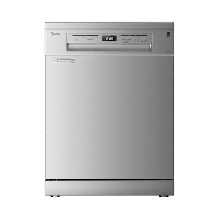 【RX20S独嵌两用】洗碗机 13套 全维洗升级 热风烘干 智能操控 银色 WQP12-W5201L