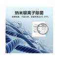【智能家电】小天鹅3KG壁挂滚筒洗衣机 纳米银离子除菌 迪士尼正款TG30V80MINI