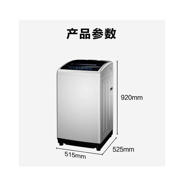 【美的出品】华凌8KG波轮洗衣机 喷瀑水流 品质电机 快洗程序 HB80-C1H