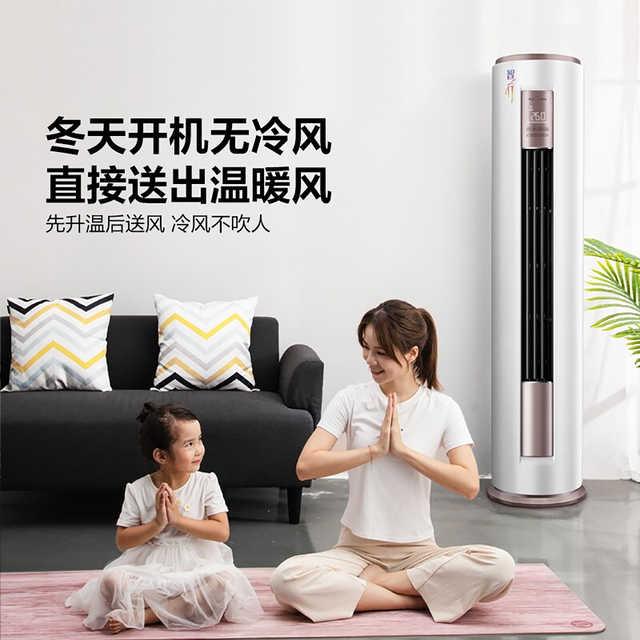 【4799】美的大2匹新一级智能家电空调KFR-51LW/BP3DN8Y-YH200(1)