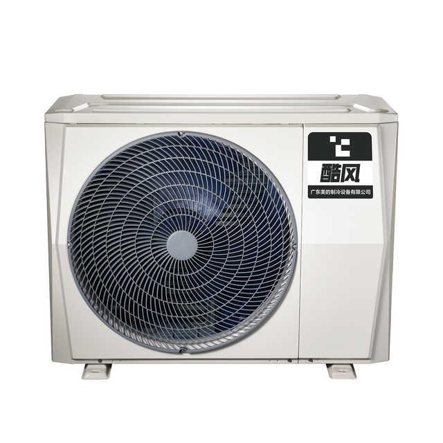 酷风中央空调5匹风管机 直流变频 智能家电GRD120T2W/BP2SN1Y-CF(3)