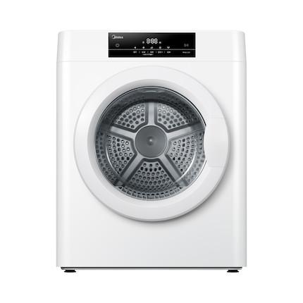 【高温杀菌除螨】美的3KG干衣机 快速烘干 迷你设计 杀菌除螨MH30-Z01