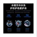 【专衣专洗】小天鹅滚筒洗衣机 10KG 超微净泡水魔方 智能家电 TG100RFTEC