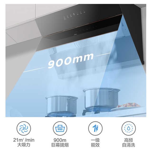 【智能声控】吸油烟机  21m³大吸力 高压自清洗 WIFI语音控制 CXW-280-JC502