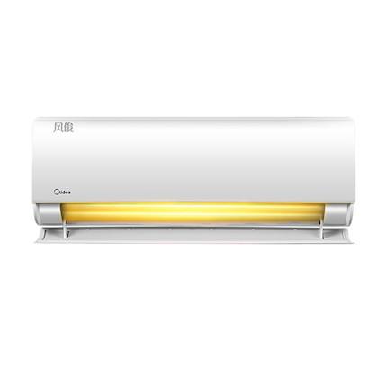 美的风俊大1匹 新一级能效变频 智能家电 冷暖挂机空调 KFR-26GW/N8VHC1