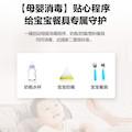 【前10名送循环扇】消毒柜 母婴消毒110L三层 双二星消毒 离子净味 MXV-ZTD120BX10