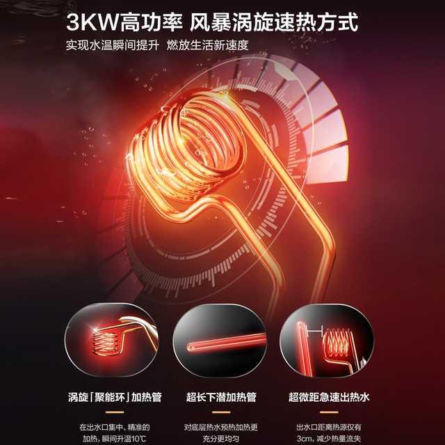 【极速加热】电热水器 60L 智能杀菌 一键速洗 WIFI预约 F6030-TG6