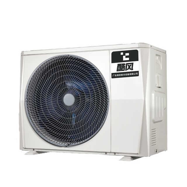 酷风中央空调大2匹风管机 直流变频 智能家电GRD51T2W/BP2N1Y-CF(3)