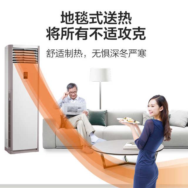 美的大2匹 冷暖变频 空调柜机 智能家电KFR-51LW/BP2DN8Y-PA401(3)