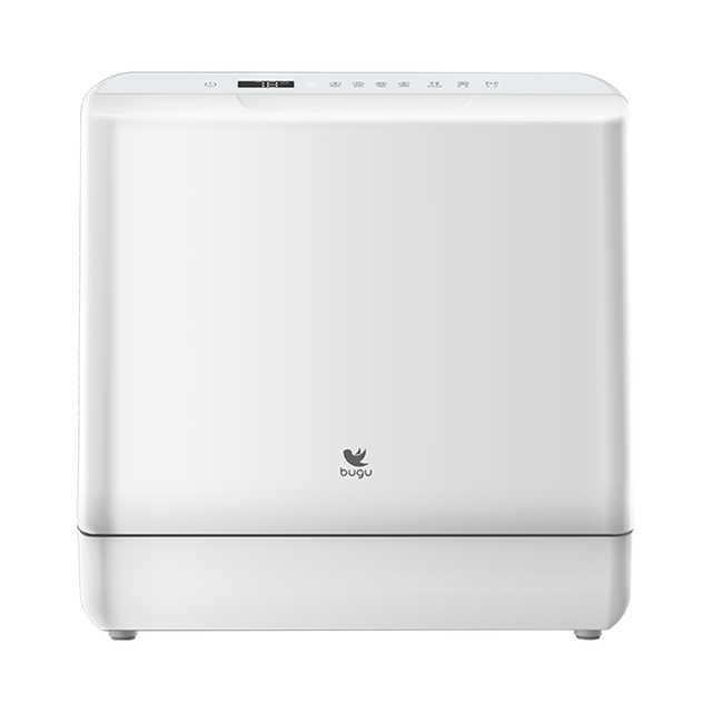 【9.9元换购小煮锅】美的 布谷(BUGU) 洗碗机 免安装 19分钟超快洗 BG-DC21