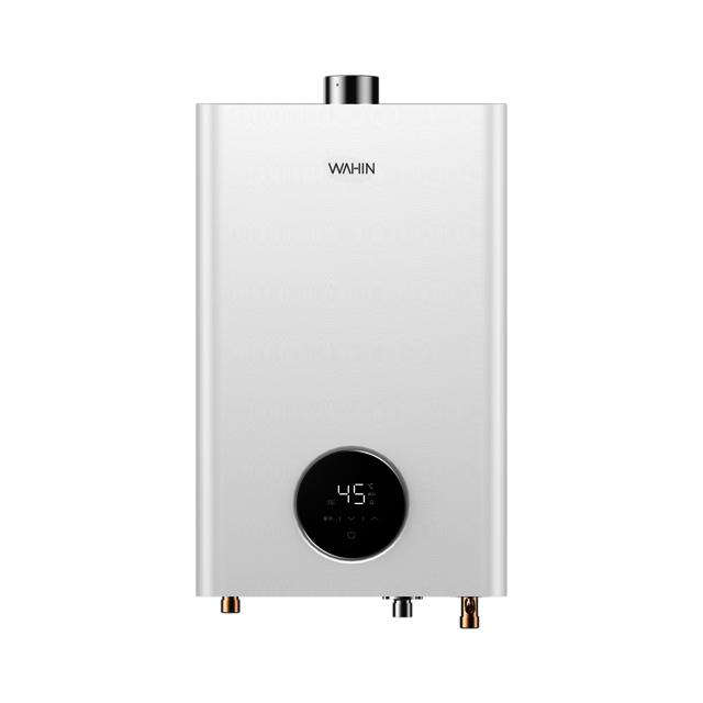 华凌 燃气热水器 12L 低水压启动 双变频恒温 三挡变升 JSQ22-L1(Y) 液化气