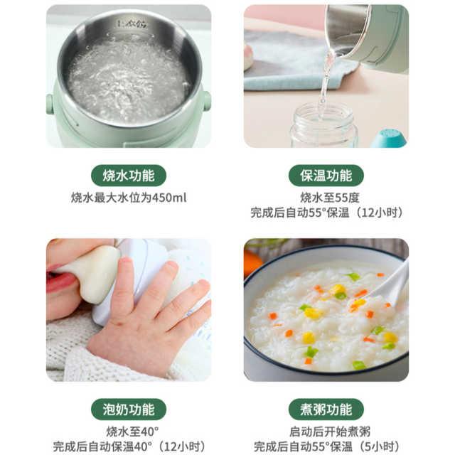 布谷(BUGU) 便携宝宝锅/调奶瓶 BG-RS2