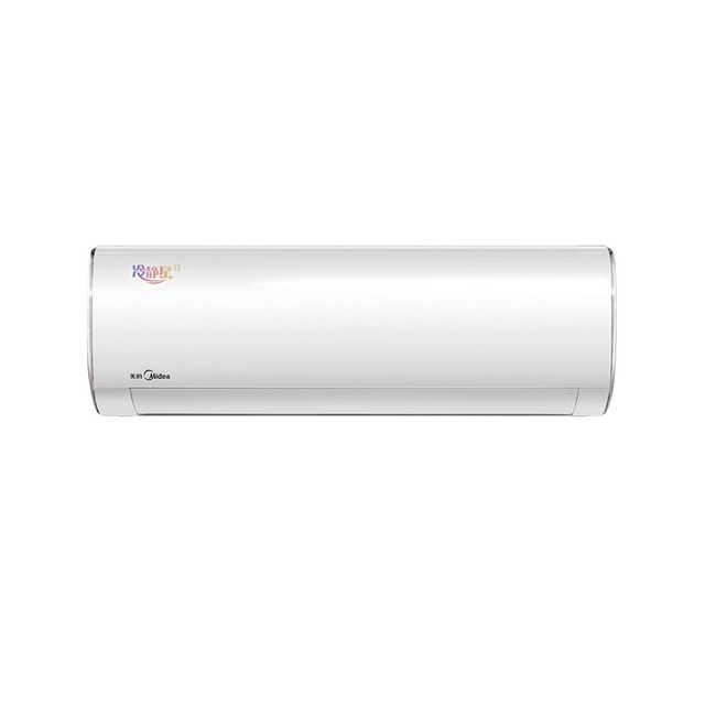 家用空调套机 KFR-50GW/BP3DN8Y-PC401(2)