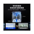 【智能预约】10KG智能波轮洗衣机 双水流防缠绕  免清洗专利 智能家电MB100VT70WDY