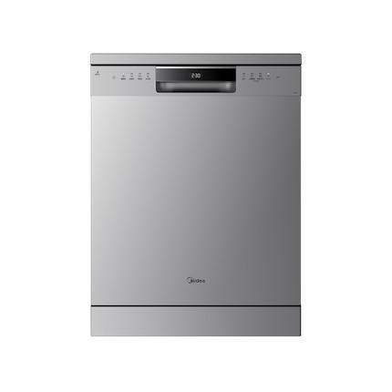 【独嵌两用】洗碗机 13套775高度 变频热风洗烘 三层洗更干净 抑菌存碗 GX600
