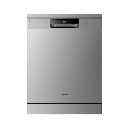 【独嵌两用】智能家电 洗碗机 13套775高度 变频热风洗烘 抑菌存碗 GX600