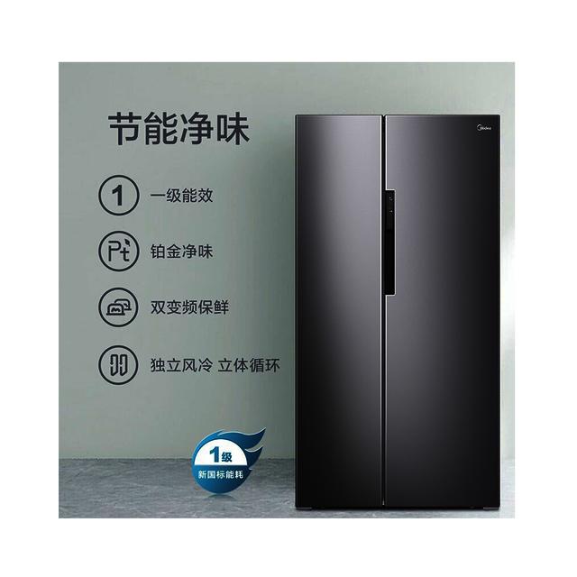 【一级能效】606L对开门智能家电冰箱一级能效双变频铂金净味BCD-606WKPZM(E)