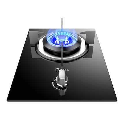 【台嵌两用】燃气灶 小巧单灶 5.0KW大火力 一级能效 带熄火保护 JZT-Q13