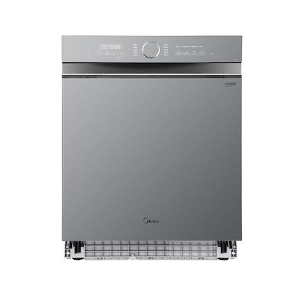 【轻净系统】智能家电 洗碗机 13+1套大容量 净洗多功能 紫外消毒 变频热烘 银离子净味 P40