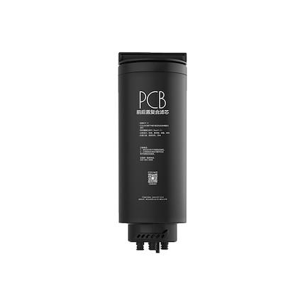 COLMO 净水机滤芯 适用V7/V7PRO净水机 C1(PCB)-003