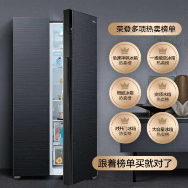 【99.9%高效杀菌】630L净味对开冰箱 智能家电 风冷无霜BCD-630WKPZM(E)