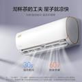 美的智弧新三级能效大1.5匹 变频冷暖 会员挂机智能家电KFR-35GW/N8MJA3