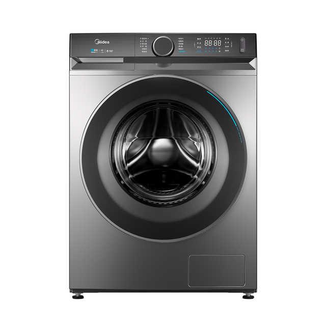 【直驱电机】10KG滚筒智能洗衣机 纳米银离子除菌  纤维柔洗MG100V90WIADY