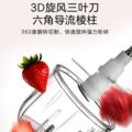 布谷(BUGU) 糖豆辅食机/料理机 BG-BL2(粉色)