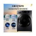 【专业洗烘程序】小天鹅10KG洗烘一体机护衣冷水洗智能家电纳米银离子除菌TD100V86WMADY5