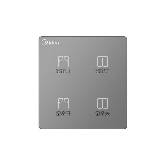 二路窗帘控制器 D1ZCL-2